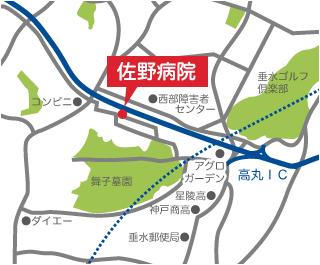 佐野病院アクセスマップ